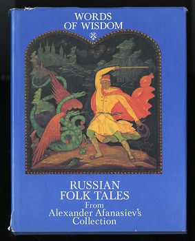 Book Russian Folk Tales from Alexander Afanasievs Collection C1983 #ustl3FuhWyk