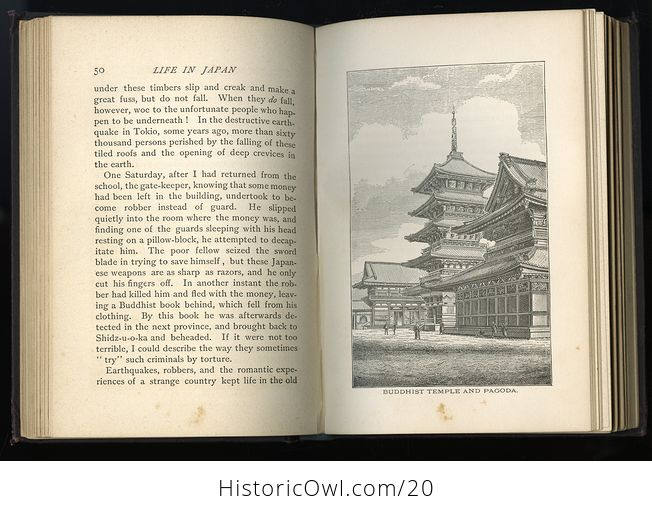 Life and Adventure in Japan Antique Illustrated Book by E Warren Clark C 1878 - #FG6qz9RZrRM-6