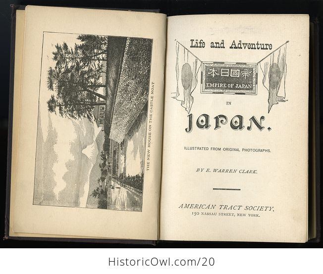 Life and Adventure in Japan Antique Illustrated Book by E Warren Clark C 1878 - #FG6qz9RZrRM-10