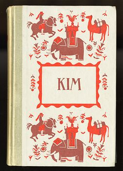 Vintage Kim Illustrated Book by Rudyard Kipling Junior Deluxe Editions C1958 #UZvgfF6N5Ds
